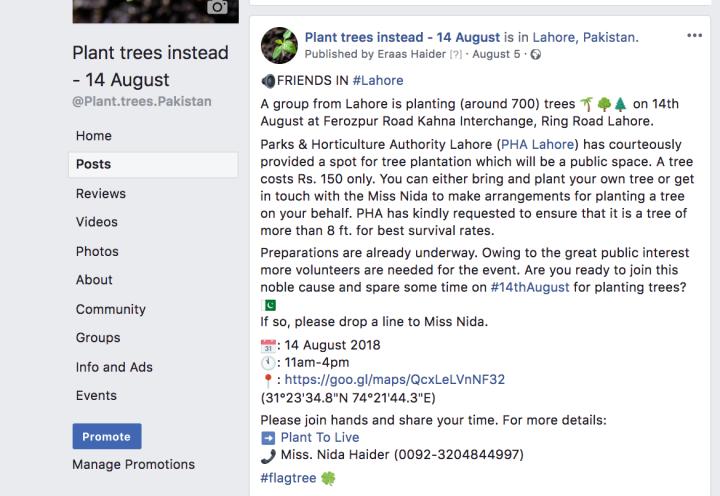 Screenshot at Sep 07 19-40-23